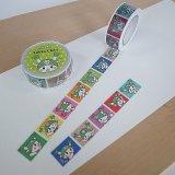 ふっかちゃんマスキングテープ/ふっかちゃんの日常/白