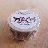 PAN LADRoNマスキングテープ/icingcookies L dog