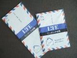 LIFE/封筒 ワンタッチエアメール封筒