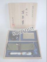 【宅配便配送】香蘭社×SAILOR/古伊万里蘭菊/有田焼万年筆
